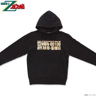 Mobile Suit Zeta Gundam MSN-00100 Hoodie