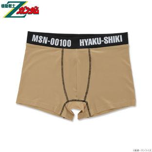 Mobile Suit Zeta Gundam MSN-00100 Boxer Shorts