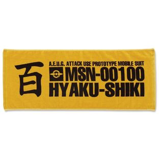 Mobile Suit Zeta Gundam MSN-00100 Face Towel