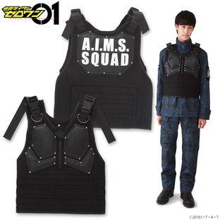A.I.M.S. SQUAD Tactical Vest—Kamen Rider Zero-One
