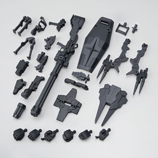 1/144 THE GUNDAM BASE LIMITED SYSTEM WEAPON KIT 005