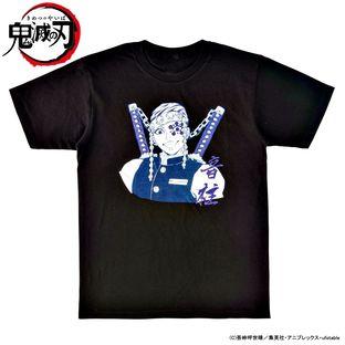 Demon Slayer: Kimetsu no Yaiba The Pillars T-shirt