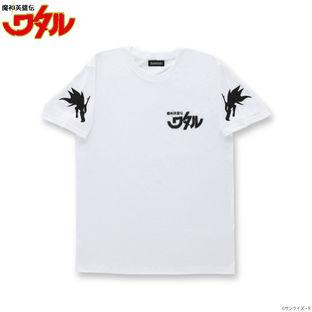Ryujinmaru T-shirt—Mashin Hero Wataru