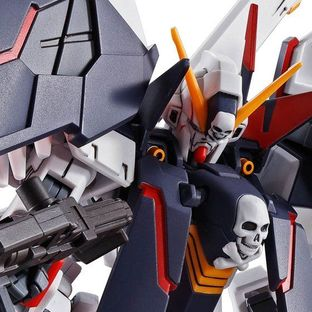 HG 1/144 CROSSBONE GUNDAM X1 FULL CLOTH [Oct 2020 Delivery]