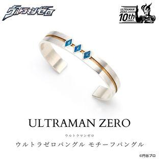 Ultra Zero Bracelet -shaped Bangle—Ultraman Zero