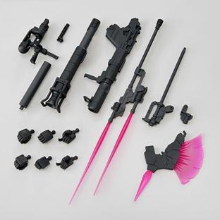 1/144 THE GUNDAM BASE LIMITED SYSTEM WEAPON KIT 007