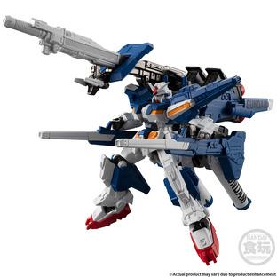 MOBILE SUIT GUNDAM G-FRAME HEAVY FULL ARMOR 7TH GUNDAM