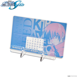 Mobile Suit Gundam SEED Tricolor-themed Calendar