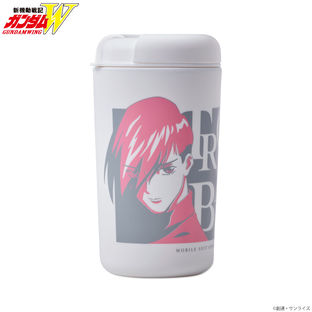Mobile Suit Gundam Wing Tricolor-themed Tumbler