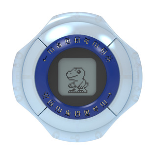 Digimon Adventure :   Digivice: