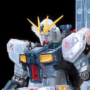 RG 1/144 νGUNDAM [CLEAR COLOR]LIMITED PACKAGE[Sep 2020 Delivery]