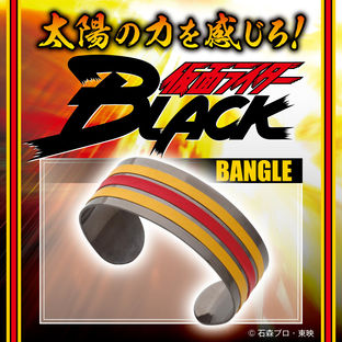 Kamen Rider BLACK Bangle