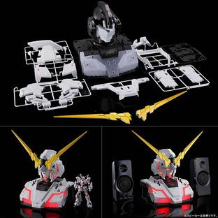REAL EXPERIENCE MODEL RX-0 UNICORNGUNDAM(AUTO-TRANS edition)
