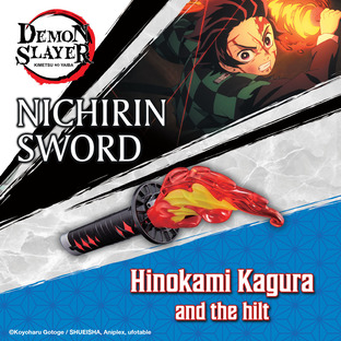 Demon Slayer DX Nichirin Sword   [May 2021 Delivery]