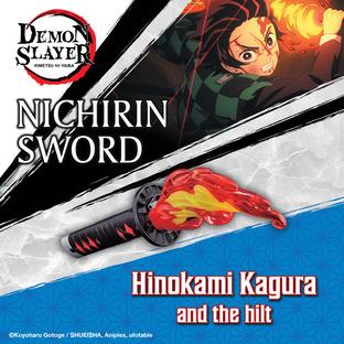 Demon Slayer DX Nichirin Sword   [September 2021 Delivery]
