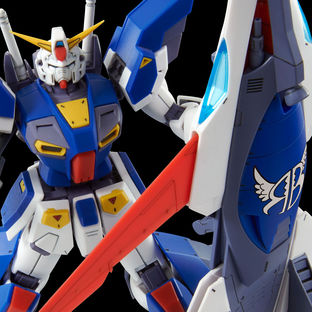 MG 1/100 MISSION PACK I-TYPE[JUPITER BATTLE Ver.] for GUNDAM F90