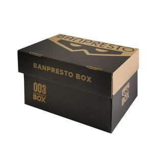 BANPRESTO BOX NARUTO [Feb 2021 Delivery]