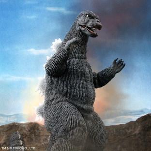 Godzilla (1975) Toho 30cm Series Light up Version