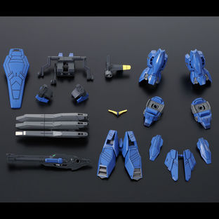HG 1/144  HEAVY GROUND ARMOR UNIT EXPANSION PARTS for GUNDAM GEMINASS 02