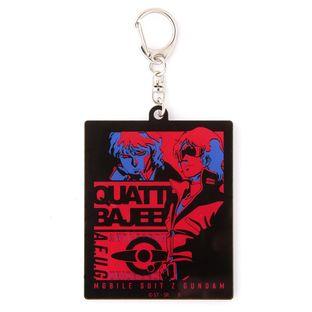 Mobile Suit Zeta Gundam Quattro Bajeena Tricolor-themed Keychain