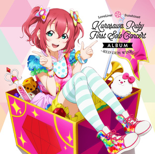 LoveLive! Sunshine!! Kurosawa Ruby First Solo Concert Album ~ RED GEM WINK ~ [Mar 2021 Delivery]