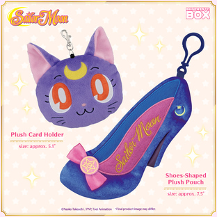 BANPRESTO BOX Pretty Guardian Sailor Moon