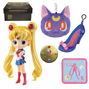 BANPRESTO BOX Pretty Guardian Sailor Moon