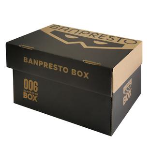 BANPRESTO BOX That Time I Got Reincarnated as a Slime