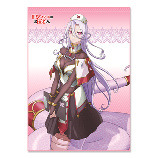 Monster Girl Doctor Big Visual Cloth (Tapestry) Sapphee