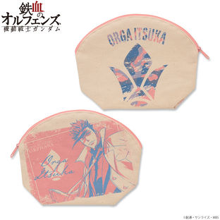 Mobile Suit Gundam: Iron-Blooded Orphans Tricolor-themed Pouch
