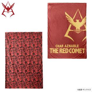 Mobile Suit Gundam Duvet Cover Set
