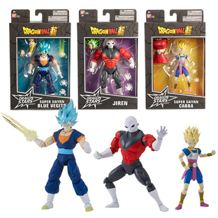 Dragon Stars Collector Value Pack: Super Saiyan Blue Vegito(x2), Super Saiyan Cabba(x2), Jiren(x2) set
