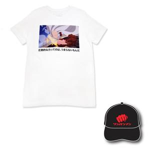 One-Punch Man Screenshot White Ver. T-Shirt Bundle [September 2021 Delivery]