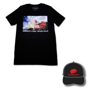 One-Punch Man Screenshot Black Ver. T-Shirt Bundle [May 2021 Delivery]