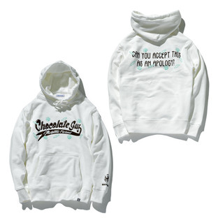 Chocolate Guy Hoodie—Mobile Suit Gundam IRON-BLOODED ORPHANS/STRICT-G Collaboration
