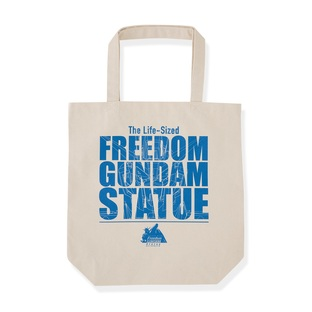 Life-sized Freedom Gundam Tote Bag—Mobile Suit Gundam SEED