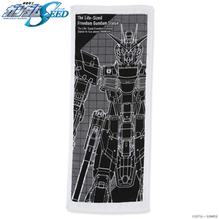 Life-sized Freedom Gundam Hand Towel—Mobile Suit Gundam SEED