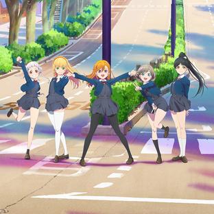 """Love Live! Superstar!! """"Hajimari wa Kimi no Sora"""" (jacket B edition) (with Blu-ray Disc)"""