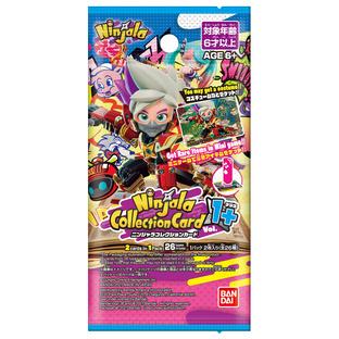 NINJALA COLLECTION CARD 1+   20 pack set [September 2021 Delivery]