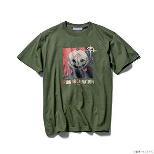 Pumpkin Head T-shirt—Mobile Suit Gundam Hathaway/STRICT-G Collaboration