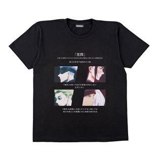 Jujutsu Kaisen T-shirt Collection Black Flash