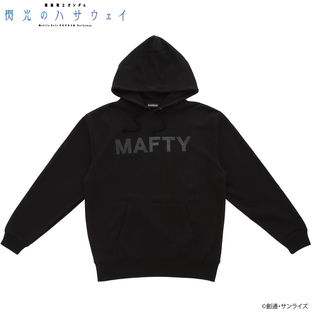 Mafty Hoodie—Mobile Suit Gundam Hathaway