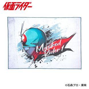 Kamen Rider 1 Pop Art Style Towel