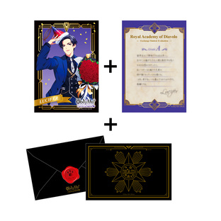 「Obey Me! in NAMJATOWN」Exchange Student Evaluation (Complete Set of 7)