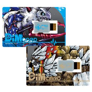 Vital Bracelet Digital Monster Dim Card Vol.2 INFINITE TIDE & TITAN OF DUST and Vital Bracelet Digital Monster Dim Card Vol.3 HERMIT IN THE JUNGLE&NU METAL EMPIRE