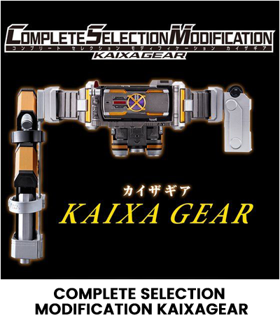 COMPLETE SELECTION MODIFICATION KAIXAGEAR