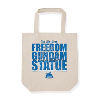 Life-sized Freedom Gundam Tote Bag