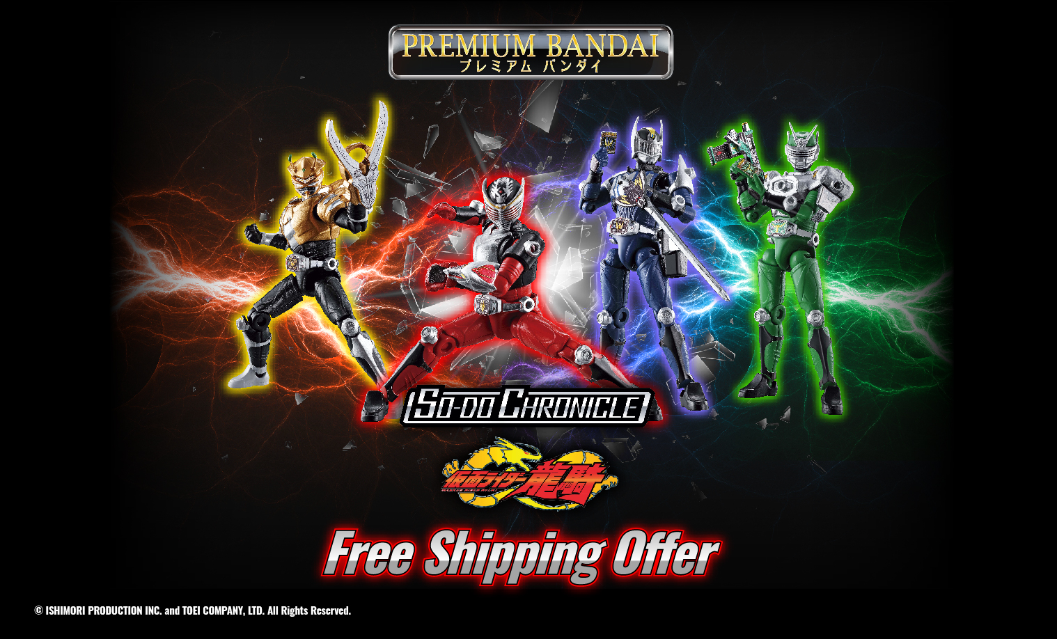 SO-DO CHRONICLE Kamen Rider Ryuki Series Free Shipping Offer
