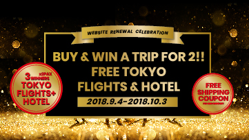 Win your free Tokyo flight and hotel package