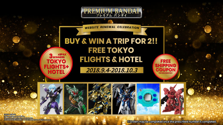 Purchase any item and win your free Tokyo flight and hotel package!!